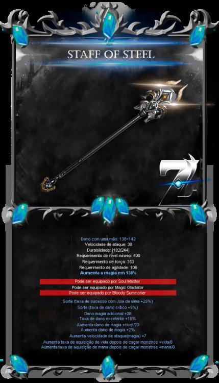staff-steel.png